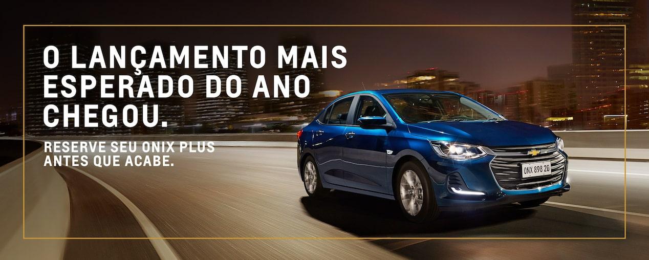 Jim Trenary Ford >> Site Oficial Da Chevrolet Brasil Find New Roads
