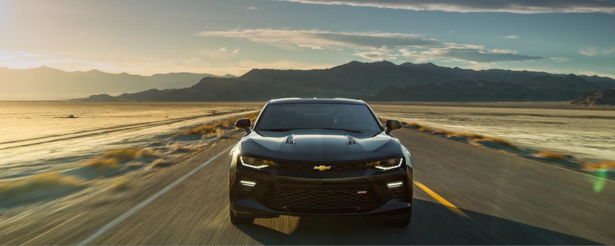 Chevrolet Brasil Find New Roads